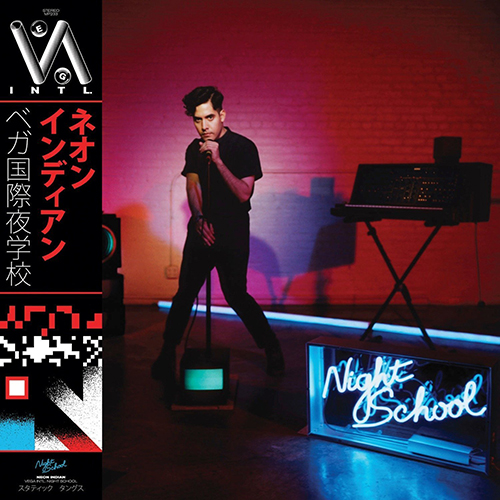 VEGA INTL. Night School
