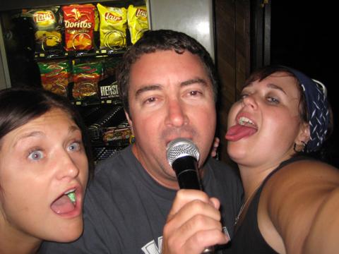 karaoke me